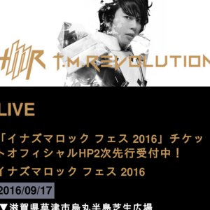 【7/23】T.M.R. LIVE REVOLUTION'16 -Route 20-
