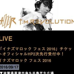 【9/24】T.M.R. LIVE REVOLUTION'16 -Route 20-