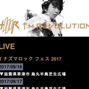 T.M.R. LIVE REVOLUTION'16 -ROUTE 20- 長野・まつもと市民芸術館