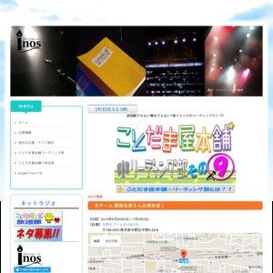 ことだま屋本舗☆リーディング部 その9 6月30日(木)19:00~【A】