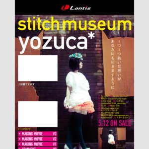 yozuca* TOUR 2010 [stitch museum] 名古屋公演