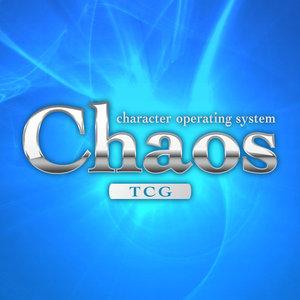 BCF2016 ChaosTCGステージ 博多会場