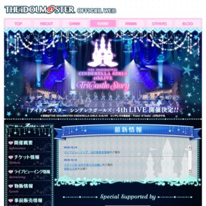 THE IDOLM@STER CINDERELLA GIRLS 4thLIVE TriCastle Story Brand new Castle (埼玉)