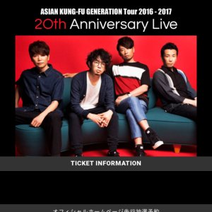 ASIAN KUNG-FU GENERATION Tour 2016 - 2017「20th Anniversary Live」 日本武道館公演二日目