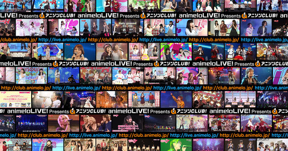 animeloLIVE! presents アニソンCLUB! VOL.02【夜の部】