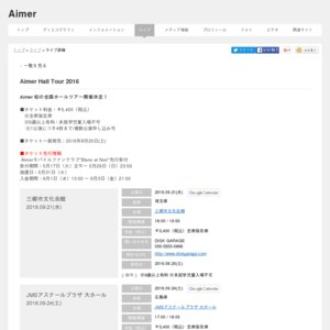 Aimer Hall Tour 2016 福岡公演