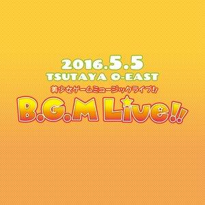 美少女ゲームミュージックライブ!!2017