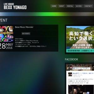 Bexx Music Monster  2016.5.28
