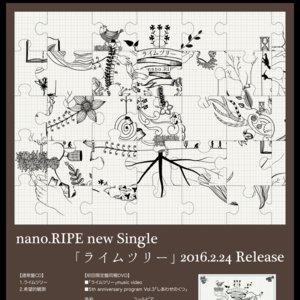 nano.RIPE TOUR 2016「ルミナナリー」(東京公演【10/22】)