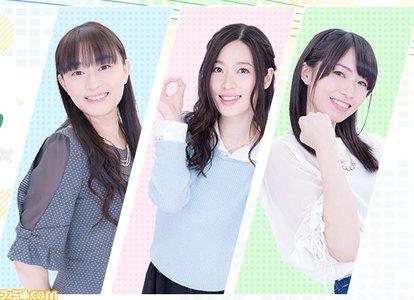 ファミ通創刊30周年記念イベント 青木瑠璃子のI have Controllerステージ