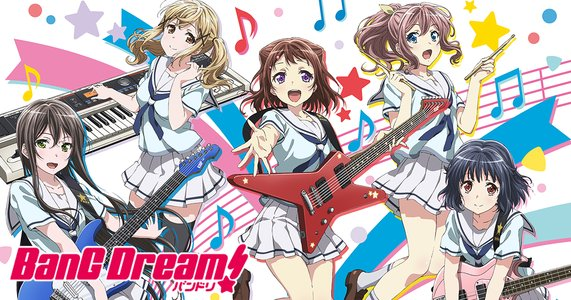 BanG Dream! Second☆LIVE Starrin' PARTY 2016!