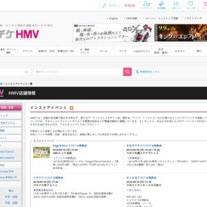 和久井優、金澤まい、今村彩夏 『三者三葉♣活動出張版』イベント
