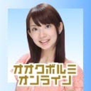 オオクボルミオフライン Vol.1 〜夏祭りの章〜 夜公演