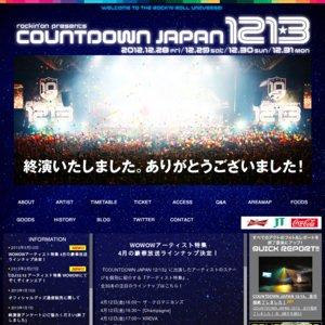 COUNTDOWN JAPAN 12/13 (12.31 mon)