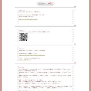 「東京国際アニメフェア2006」内アニプレックスブース「かみちゅ!」ステージ