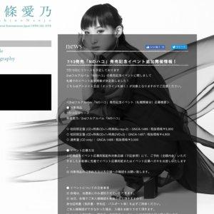 南條愛乃「Nのハコ」発売記念イベント 札幌