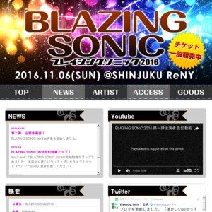 BLAZING SONIC 2016【1部】