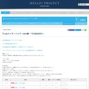 ℃-uteコンサートツアー2016春~℃ONCERTO~ 越谷 昼公演