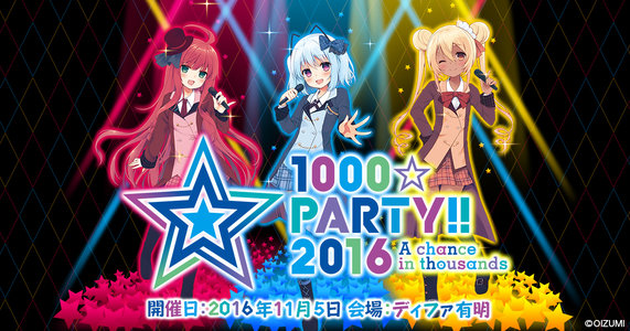 1000☆PARTY!!2016 ~A chance in thousands~