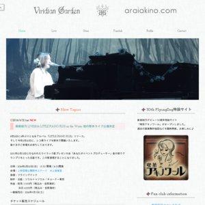 新居昭乃 LIVE2016 LITTLE PIANO PLUS on the Water