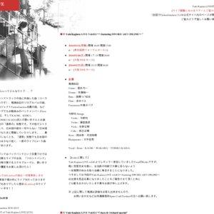 "Kajiura Produce 3rd Anniversary LIVE TOUR ~Kalafina LIVE 2010""Red Moon""~ 横浜公演"