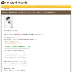 Machico 3rdアルバム「Ambitious*」発売記念イベント【AKIHABARAゲーマーズ本店】