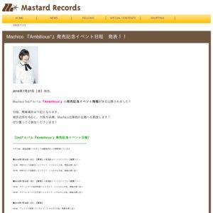 Machico 3rdアルバム「Ambitious*」発売記念イベント【タワーレコード新宿店】