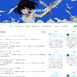 みみめめMIMI「晴レ晴レファンファーレ」リリース記念イベント アキバ☆ソフマップ1号店