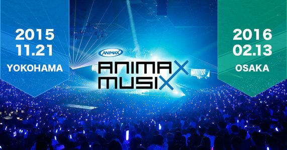 ANIMAX MUSIX 2016 YOKOHAMA