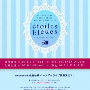 ave;new feat.佐倉紗織 Birthday Live 2016 étoiles bleues -エトワール・ブルー- 東京公演 夜の部