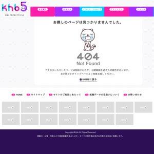 KHB七夕フェスタ ~音楽のチカラで宮城をもっと元気に!~ 1日目 SECOND STAGE