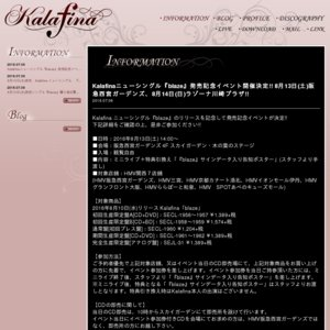 Kalafinaニューシングル『blaze』発売記念イベント @ 西宮