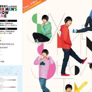 おそ松さん on STAGE ~SIX MEN'S SHOW TIME~ 大阪 9/30夜公演