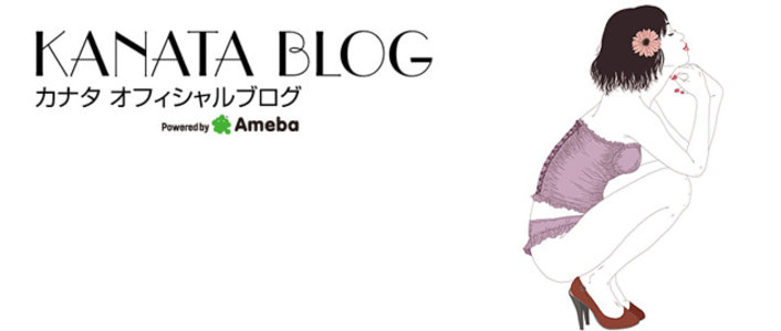 カナタPresents「あぶな絵、あぶり声~若葉~」大阪公演 第1部