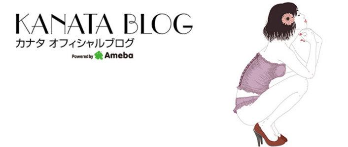 カナタPresents「あぶな絵、あぶり声~若葉~」大阪公演 第2部