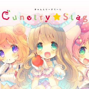 Cunetry☆Stage