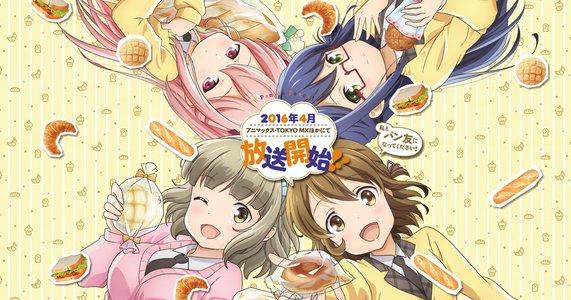 パンでPeace!×パンまつり 「ふわふゆベーカリー~MOP入間支店~」1回目