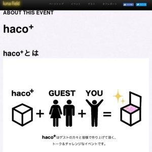 haco+ (ゲスト:八代拓さん/昼の部)