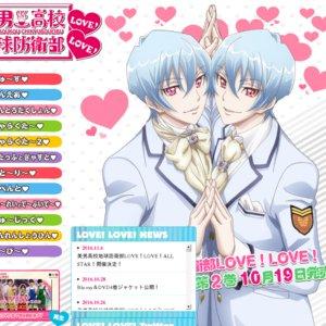 美男高校地球防衛部LOVE!LOVE!LIVE!