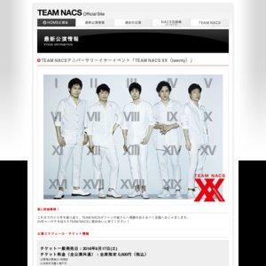 TEAM NACS 20th Anniversary TEAM NACS XX(twenty)/長野公演
