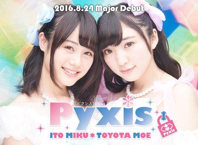 Pyxis 1stアルバム発売記念予約イベント-ゲーマーズ名古屋店