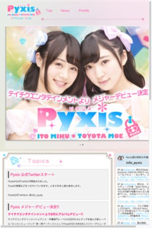 "Pyxis Live  2017 ""Pyxis Party"" ~First Love注意報!~ 1st"