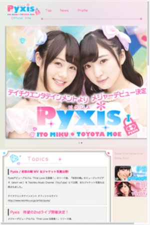 "Pyxis Live  2017 ""Pyxis Party"" ~First Love注意報!~ 2nd"