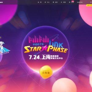Bilibili Macro Link - Star Phase 2016アーティストサイン会