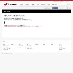 """伊藤かな恵ファーストライブツアー2012""""ココロケシキ"""" 東京"""