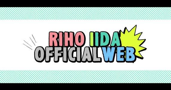 IIDA RIHO Birthday TOUR2016 in Korea ~Rippi-ohanaVol.8 Birthday Party 11.13~ 2回目