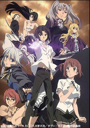 TVアニメ【タブー・タトゥー】Blu-ray第1巻リリースイベント AKIHABARAゲーマーズの回