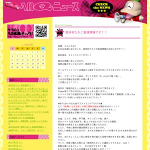 劇団ヘロヘロQカムパニー第33回公演『もっけの幸いの「もっけ」ってモノノケの事なんだって。知ってる?』 9/30昼公演