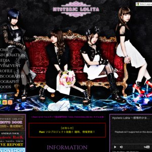 Hysteric Lolita 3rdシングル『Cry No More』リリースイベント 兵庫