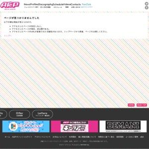 「希望TRAVELER」予約イベントHMV&BOOKS TOKYO 7Fイベントスペース